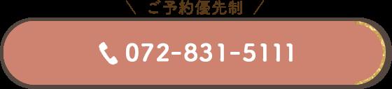 072-831-5111